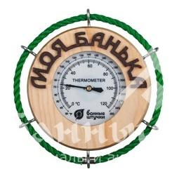 Термометр для бани и сауны Моя банька